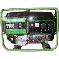 Бензиновый генератор Ставмаш БГ-5500
