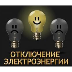 Новознаменскому и частному сектору
