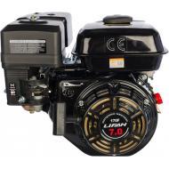 Двигатель Lifan 170F 7.0л.с economic